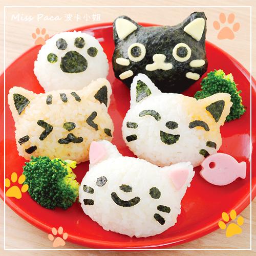 造型便當超簡單 日本DIY小貓肉球壓花4件組 可愛野餐飯糰壓花模具《波卡小姐 貓咪小物》 FD0032 - 限時優惠好康折扣