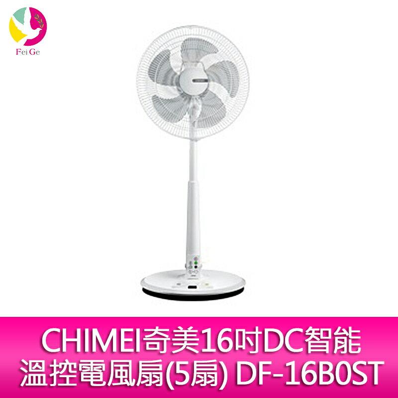 分期0利率 CHIMEI奇美16吋DC智能溫控電風扇(5扇) DF-16B0ST