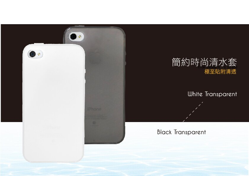 InFocus M535/M680 清水套 果凍套 保護套 軟殼 手機殼 保護殼 背蓋