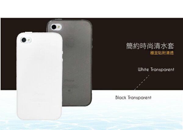 iPhone7Plus5.5清水套果凍套保護殼手機殼背蓋