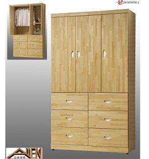 亞倫精品傢俱:亞倫傢俱*尼可拉紐松實木4*7尺衣櫥