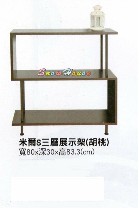 ╭☆雪之屋居家生活館☆╯R558-02 米爾S三層展示架/收納架/組合架/置物架/DIY自組