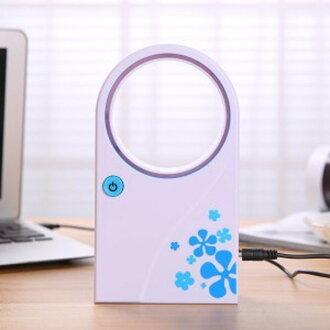 BO雜貨【SV9520】迷你無葉風扇 USB電池兩用風扇 循環扇 不傷手迷你風扇