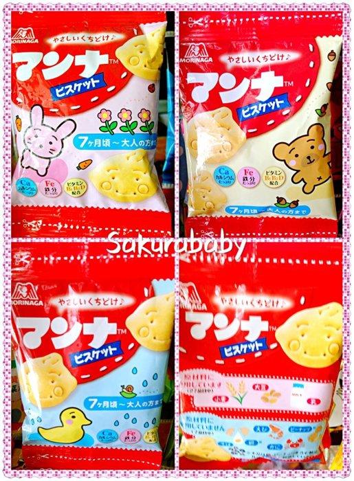 森永嬰幼兒餅乾 營養餅乾 牛奶餅乾 兒童零食 營養美味 櫻花寶寶