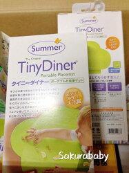 (盒損出清) 美國正版Summer Infant TinyDiner 可攜帶式餐墊 學習餐墊 _櫻花寶寶