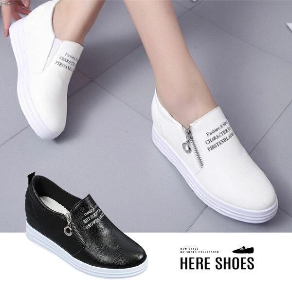 【KDWG65】6CM厚底隱型內增高方便套腳懶人鞋休閒鞋PU材質2色