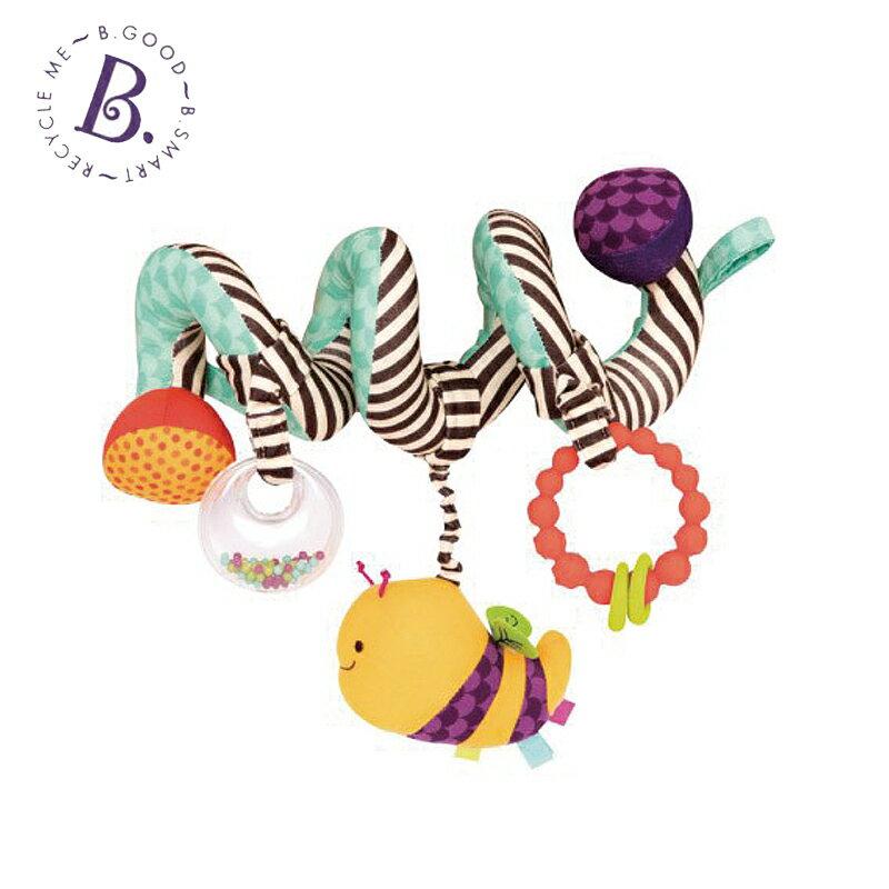美國【B.Toys】蜜蜂團團轉(推車掛飾) 床邊掛飾 安撫玩具-米菲寶貝