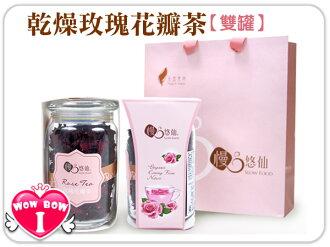 慢悠仙 台灣本土玫瑰花瓣茶*2罐♥愛挖寶 ROSET-01*2♥神農獎玫瑰花茶(20g/罐)