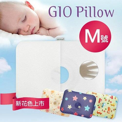 GIO Pillow 超透氣護頭型枕-M號【單枕套組】【悅兒園婦幼生活館】 0