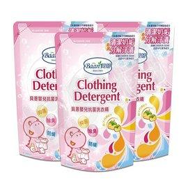 貝恩 BAAN 嬰兒抗菌洗衣精補充包800ML*3組合包【淘氣寶寶】