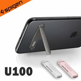 【韓國SpigenU100迷你型金屬手機支架-懶人支架輕鬆開闔耐用金屬追劇必備】【風雅小舖】