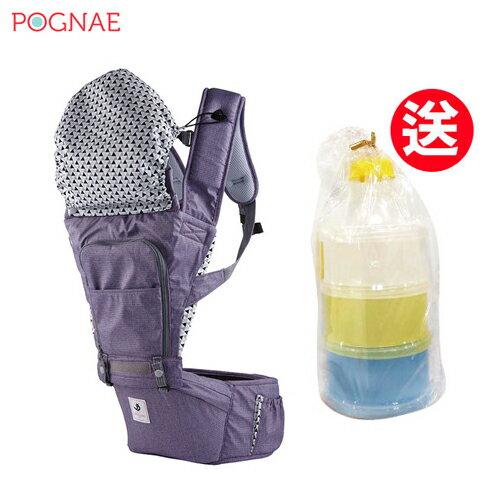 德芳保健藥妝:【滿2600再打88折】PognaeNO.5超輕量機能坐墊型背巾(米蘭紫)【德芳保健藥妝】送奶粉盒
