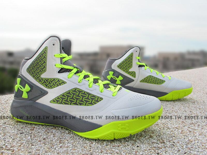 《下殺7折》Shoestw【1258143-041】UNDER ARMOUR UA 籃球鞋 銀灰 螢光綠CURRY