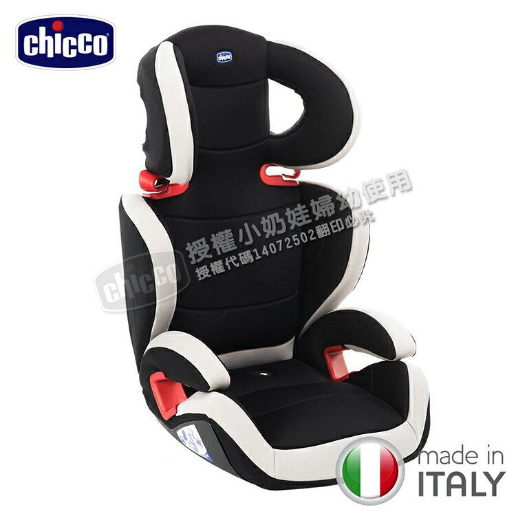 Chicco - Key 2-3 安全汽車座椅/汽座 (公爵黑)