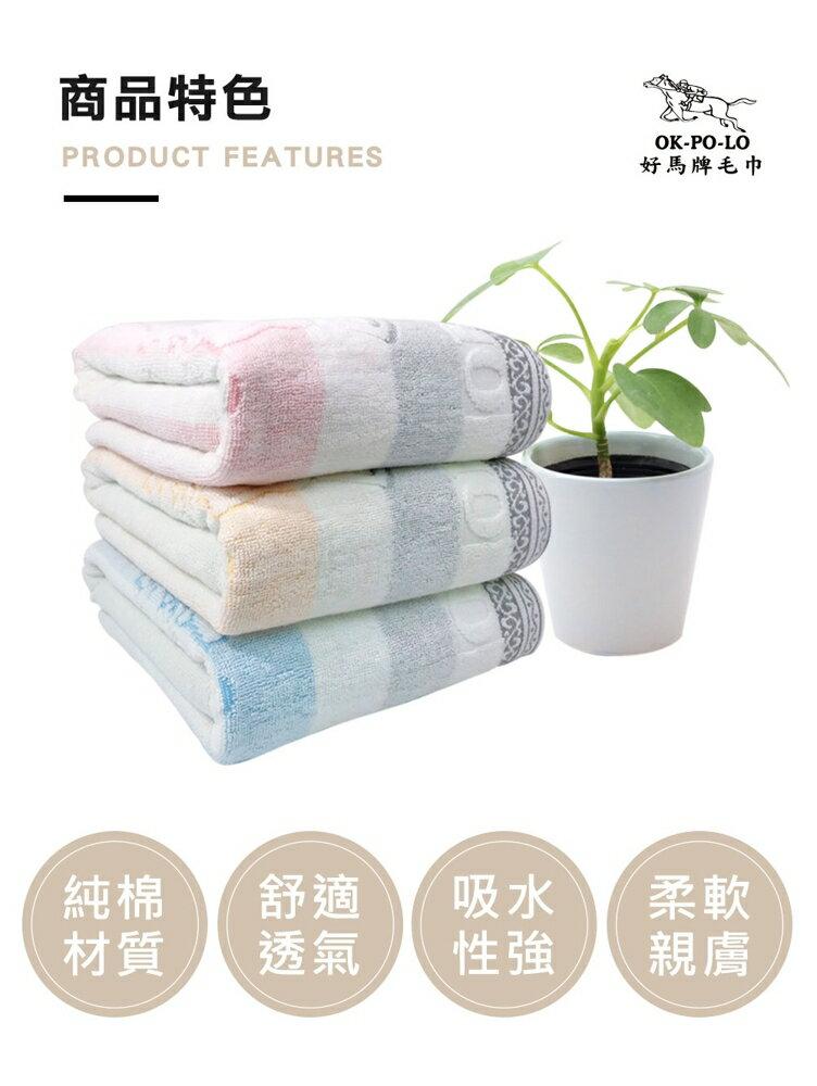 毛巾 浴巾 台灣製造奈米竹炭浴巾吸水台灣製造(柔順厚實)【【OKPOLO】