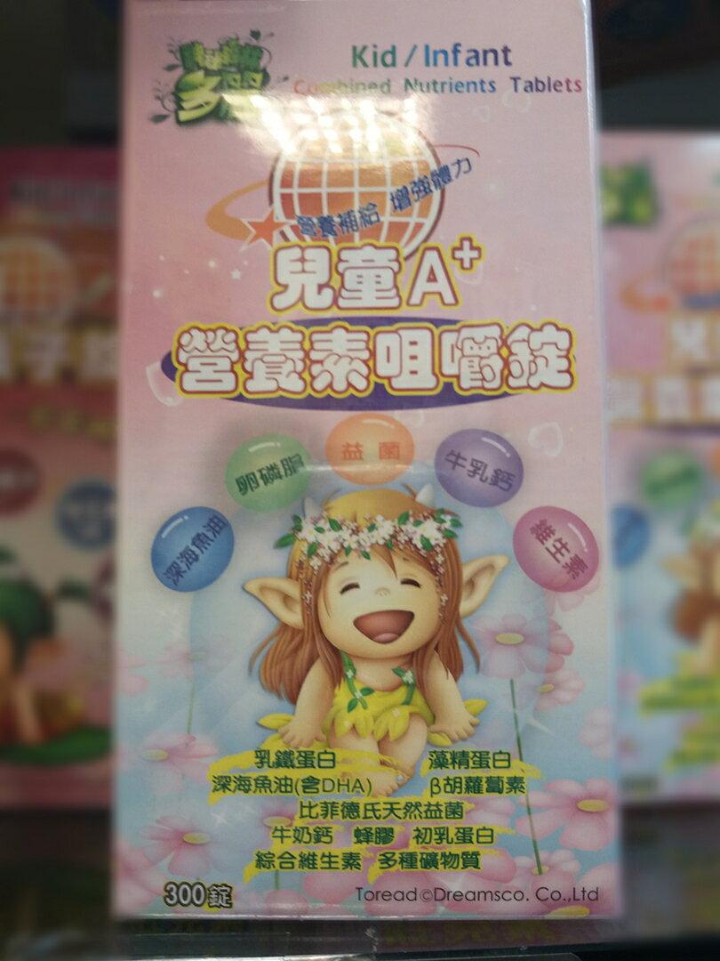 【神祕森林多麗】乳鐵藻精蛋白300G 買一送一 (品項可任選)?