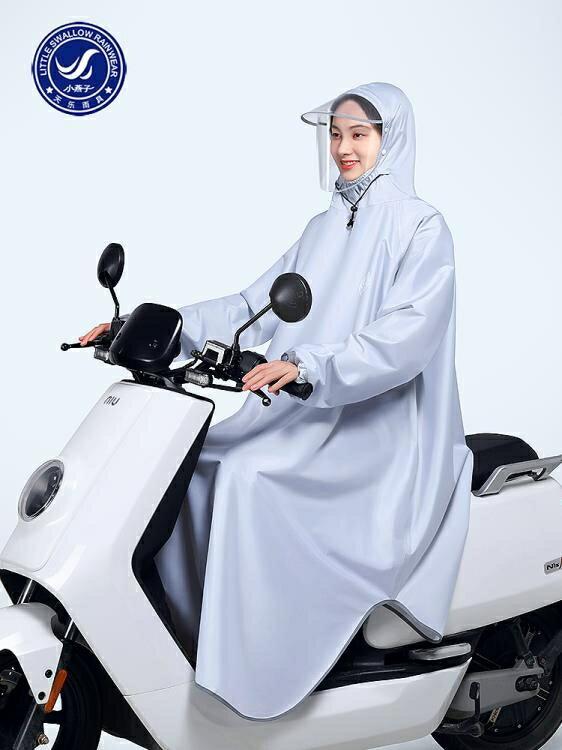 電動電瓶車帶袖雨衣男女款成人摩托車長款全身防暴雨加厚單人雨披 韓語空間