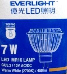 億光★7W 12V定電壓 24度LED杯燈 MR16投射燈 白光 黃光★永旭照明UE4-LED-7W12VMR16-2.7/5.7K