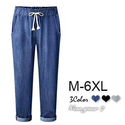 紐約七號:大尺碼寬鬆舒適哈倫褲3色M-6XL【紐約七號】A8-027