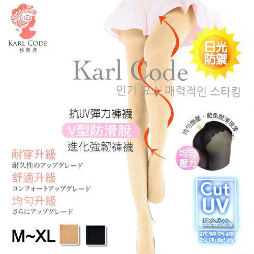 【esoxshop】抗UV彈力褲襪 V型透明絲襪 台灣製 雅斯典