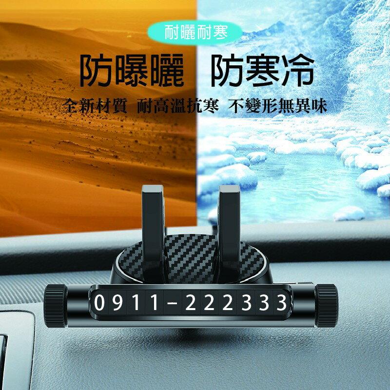 車用臨時停車牌手機架號碼牌隱藏式手機支架儀表台車支架導航架 6