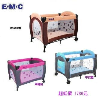 *美馨兒*EMC嬰幼兒單層遊戲床(三色可挑) 嬰兒床1780元+贈蚊帳(來電或來店另有贈)