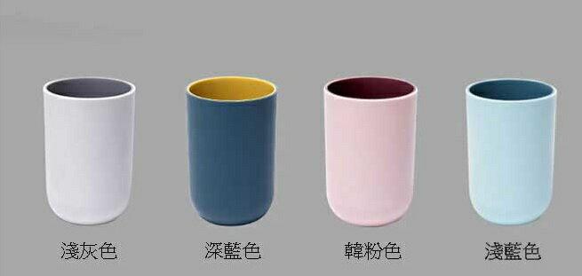 PS Mall 新款創意雙色漱口杯磨砂居家洗漱杯【J1371】 4