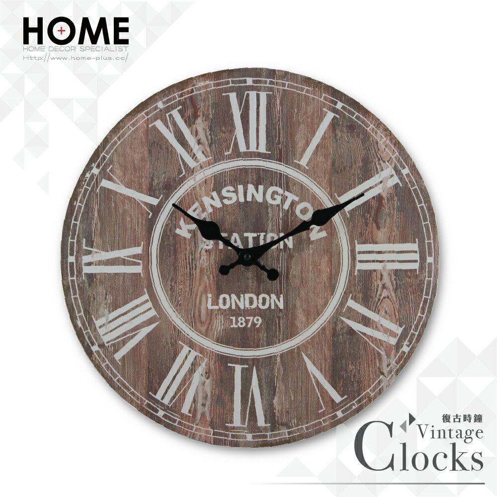 HOME+ 復古時鐘 旅行時光 靜音機芯 Zakka掛鐘 壁鐘 無框畫 雜貨 鄉村 田園 工業 室內設計 裝潢 裝飾 擺飾