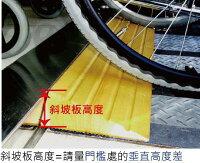 銀髮族用品與保健木製斜坡板 - 5cm高 美國白楊木 銀髮族 輪椅使用者 減緩高低差與段差