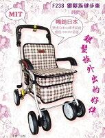 銀髮族用品與保健鋁製銀髮族健步車/散步車/購物車F238