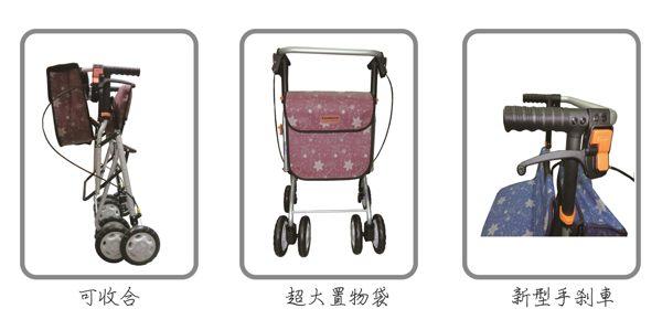 鋁製散步車(購物車 / 健步車)FZK717(藍色) 2