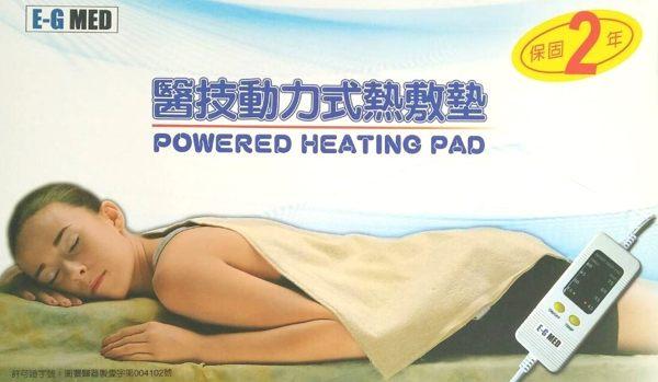 醫技 動力式熱敷墊 (未滅菌) 14 X 27 吋 腰背部/大面積-熱敷墊/濕熱電毯