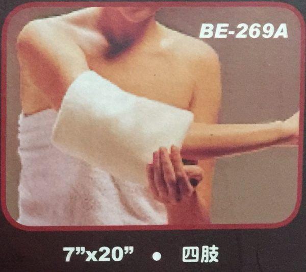 貝斯美德 電熱毯 (未滅菌) 7 X 20 吋 四肢--熱敷墊/濕熱電毯
