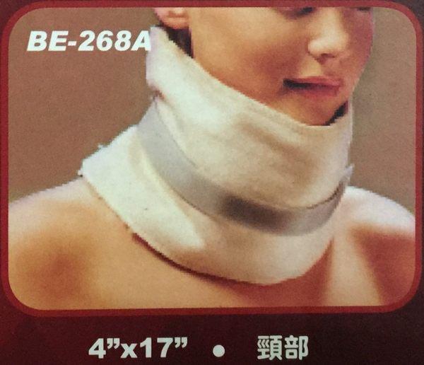 貝斯美德 電熱毯 (未滅菌) 4 X17 吋 頸部--熱敷墊/濕熱電毯