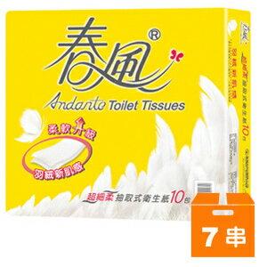 春風 超細柔抽取衛生紙 (110抽x10包)x7串/箱
