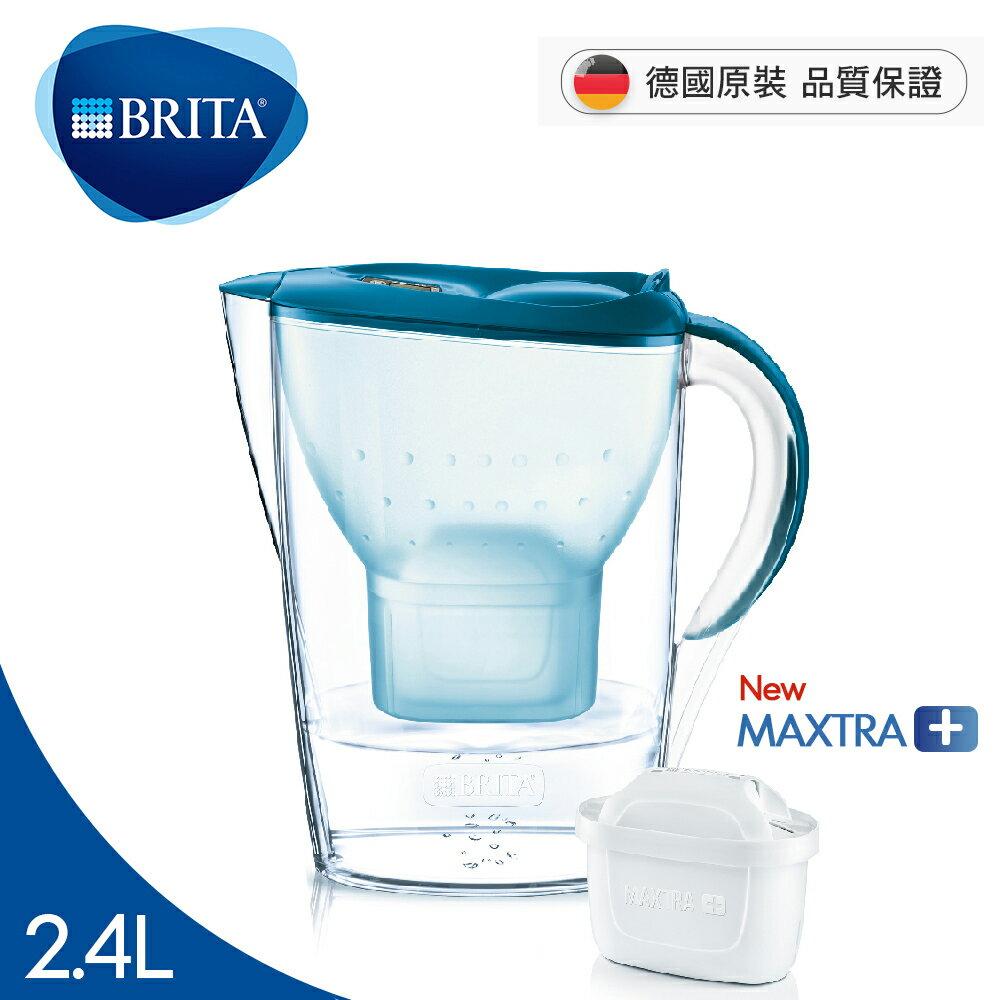 買一送一★【德國BRITA】馬利拉記憶型2.4L濾水壺(藍)【內含濾芯x1】|APP領券再折50元|德國製造|購買須放入第二個價格為0|免運 1