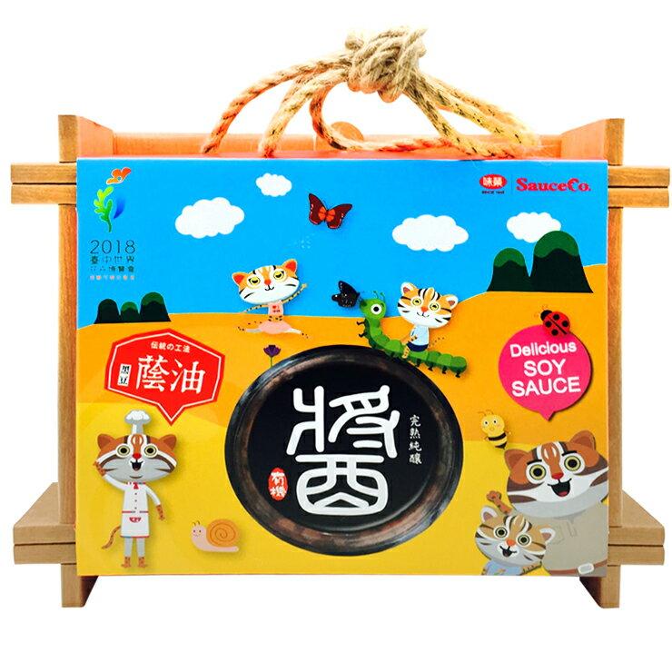 【味榮】醬醬好花博禮盒(155ml有機素蠔油.減鹽.豆麥) - 限時優惠好康折扣