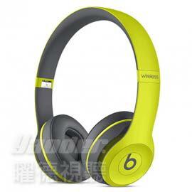【曜德視聽★新上市】Beats Solo 2 Wireless Active 熒光黃 無線藍芽 內建麥克風 ★免運★