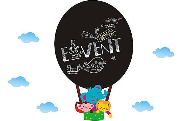 BO雜貨【YV2643】可移動 時尚組合相框壁貼 牆貼 壁貼紙 創意璧貼 熱氣球黑板貼