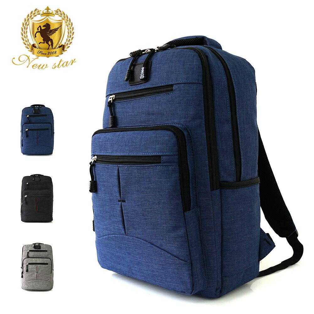 韓風簡約時尚防水雙層拉鍊多口袋後背包包 NEW STAR BK244 0