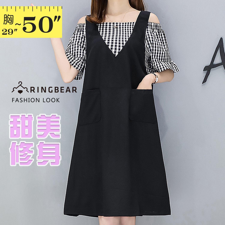 性感洋裝--假兩件甜美性感露肩格紋A字版型口袋V領短袖洋裝(黑L-3L)-D493眼圈熊中大尺碼 1
