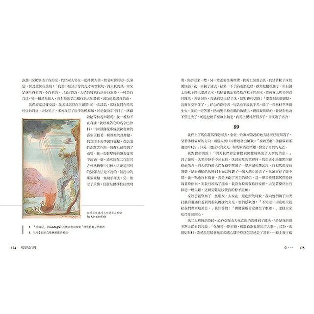 顛覆你對文藝復興時期的想像,Hen鬧的吹牛大師:切里尼自傳 6