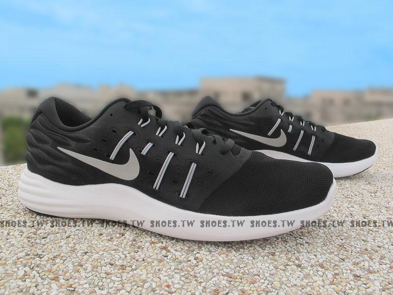 Shoestw【844591-001】NIKE LUNARSTELOS 慢跑鞋 黑白