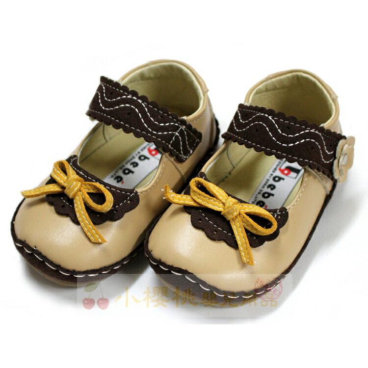 天鵝童鞋Cha Cha Two恰恰兔--優雅公主 童鞋 學步鞋【咖啡色】
