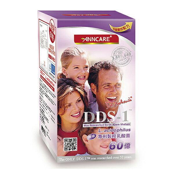 台灣康醫 DDS-1™ 專利益生菌60億 升級版( 28 g/瓶)x1