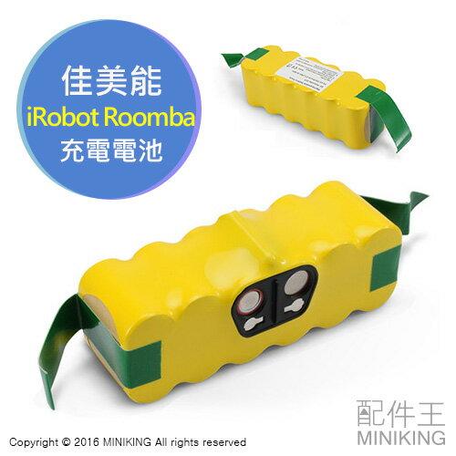 ~ 王~Kamera 佳美能 貨 iRobot Roomba 充電電池 3000mAh 5