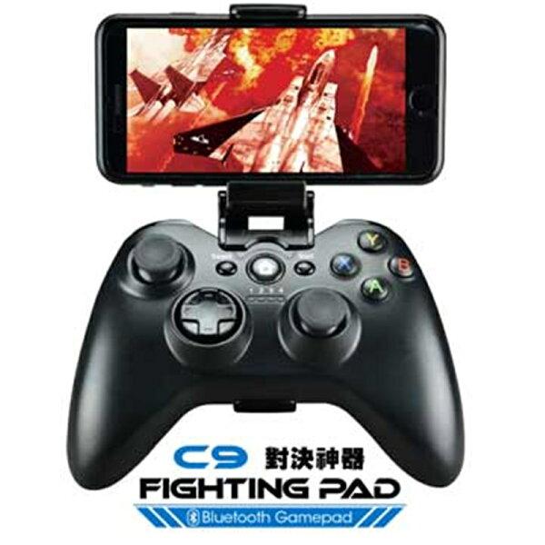C9對決神器FIGHTINGPAD藍芽手把(BT-C9)內置鋰電池安卓手機適用SmartTV適用遊戲手把【迪特軍】