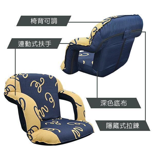 和室椅 和室電腦椅 休閒椅 《卡蜜拉扶手和室椅》-台客嚴選 3