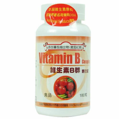 三多維生素B群水溶性糖衣錠180錠【愛買】