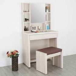 化妝桌椅/化妝台/化妝櫃/梳妝台/化妝椅【Yostyle】米樂2.5尺化妝桌椅組